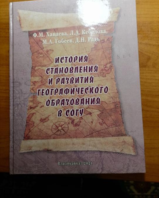 Международная конференция «Развитие регионов в ХХI веке»